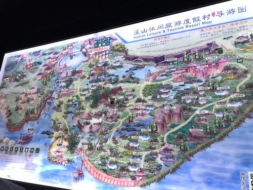 20181209 福州溫泉度假酒店_181212_0074
