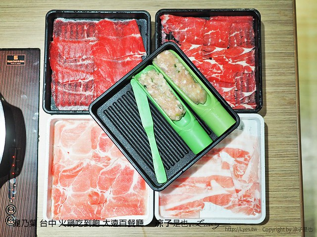 涮乃葉 台中 火鍋吃到飽 大遠百餐廳 28