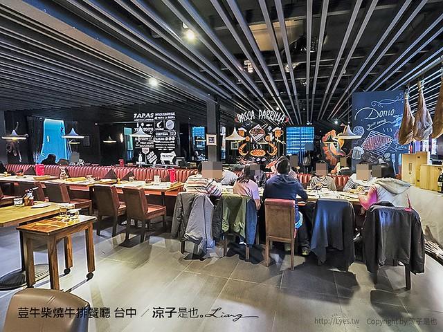 荳牛柴燒牛排餐廳 台中 4