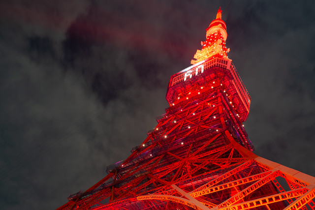 Photo:DSC02312 By Zengame