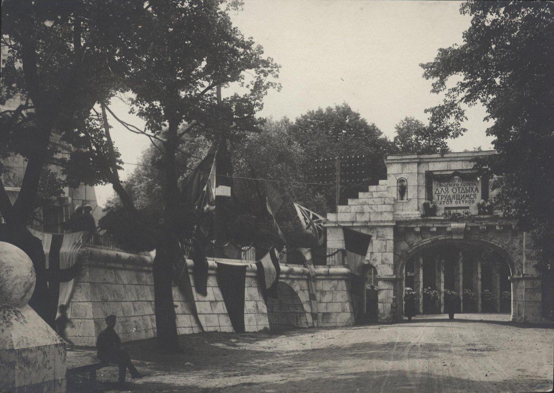 Вход в дом отдыха. Петроград