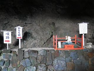 鵜戸神宮⑨