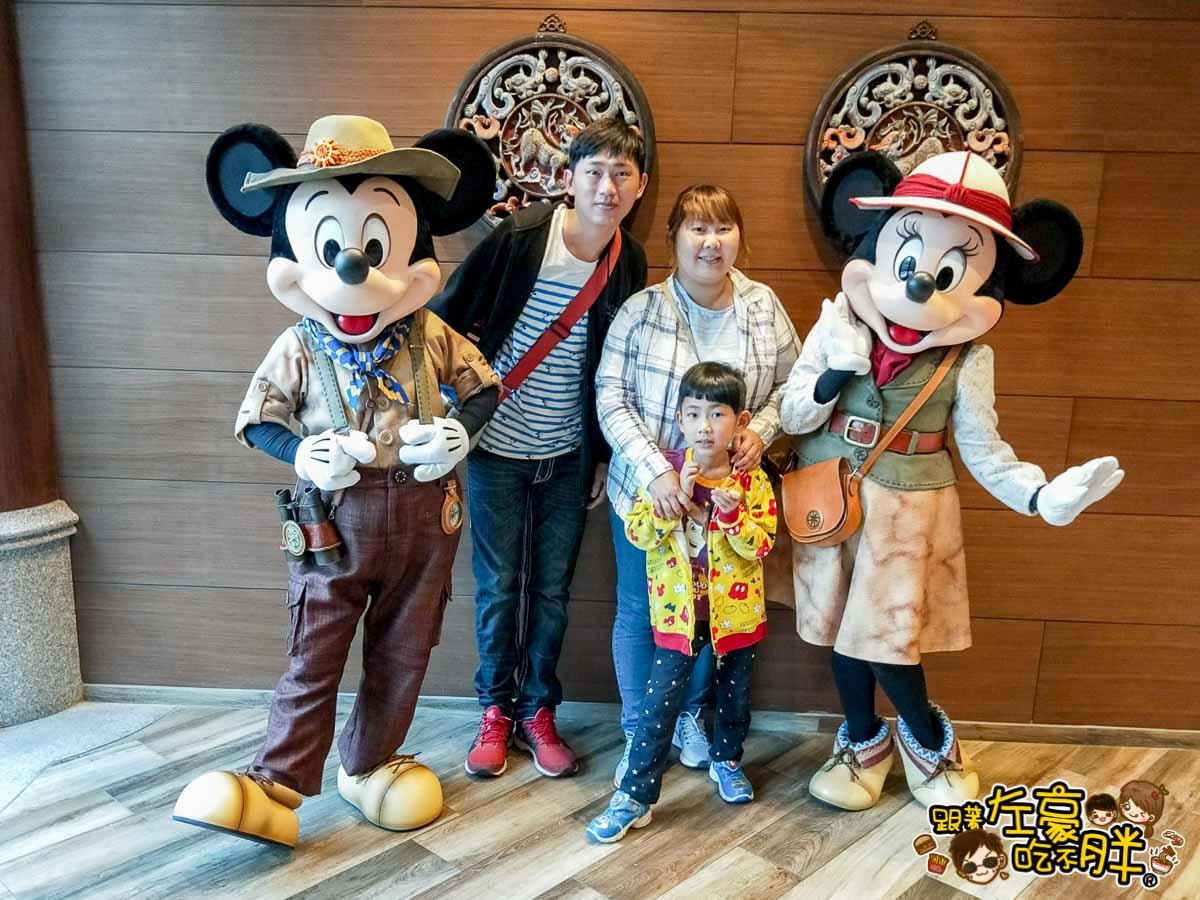 香港迪士尼探索家度假酒店--26