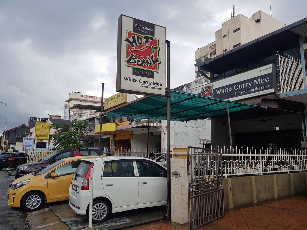 @ Hot Bowl Nyonya Delight at Jalan Rangoon, George Town, Pulau Pinang (08:30am - 03:00pm)