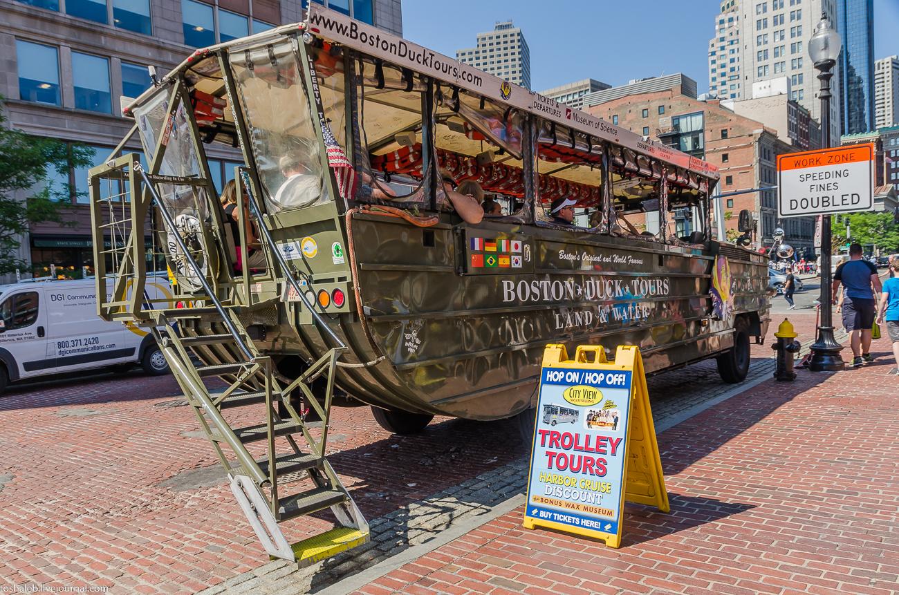 Boston-New York-2