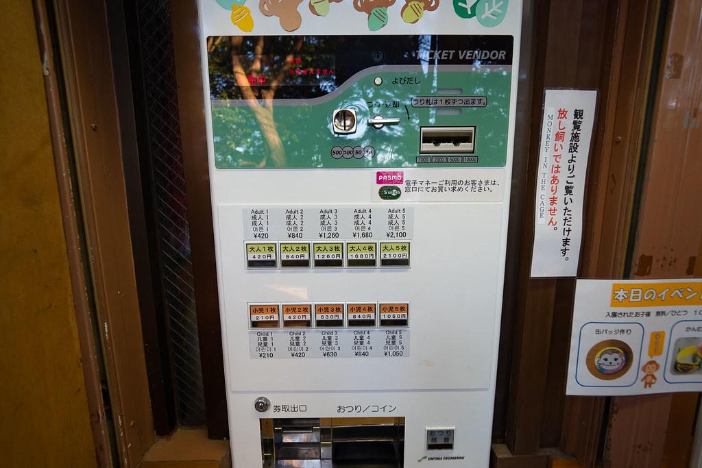 TAKAO-65