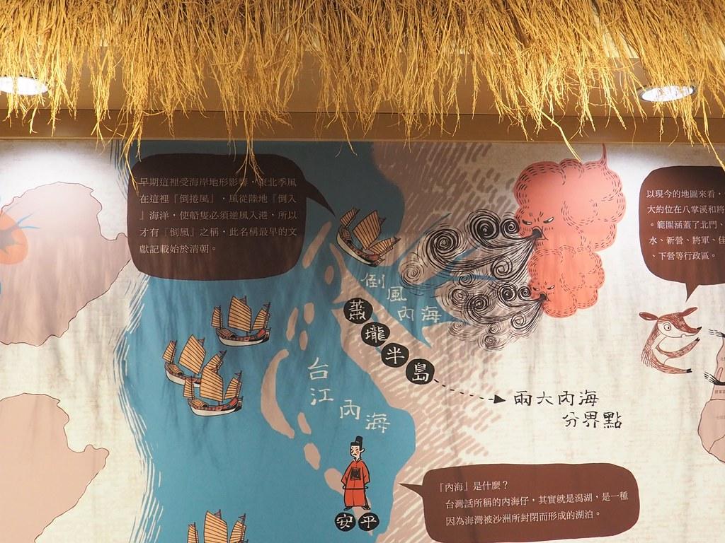麻豆倒風內海故事館 (9)