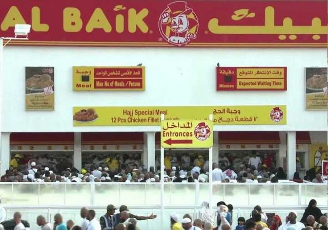 4845 7 Reasons Allah has made Al-Baik a great success in Saudi Arabia 01