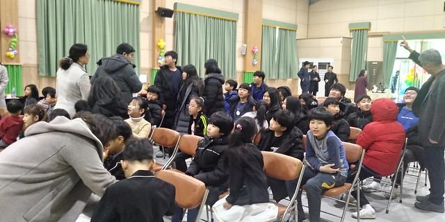 화북초 소규모 실내체육관 문장관 개관식