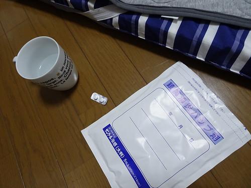 鎮痛消炎パップ剤