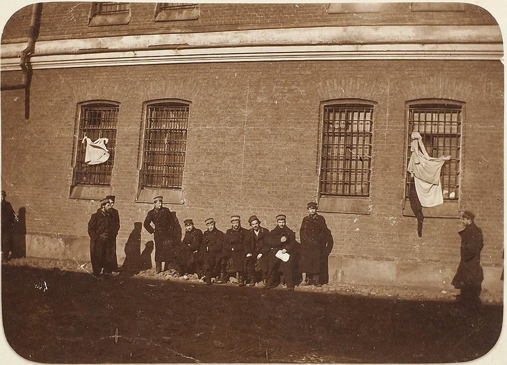 Бутырская тюрьма. 1905.