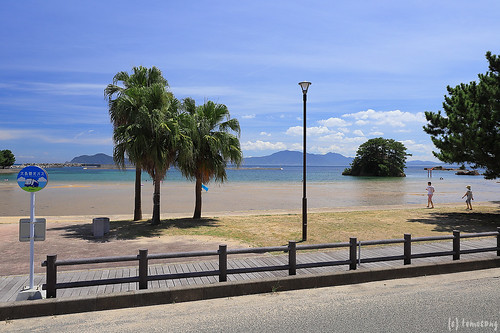 Kansu Beach