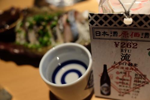 流 炙り〆鯖 日本酒原価酒蔵 秋葉原店 11
