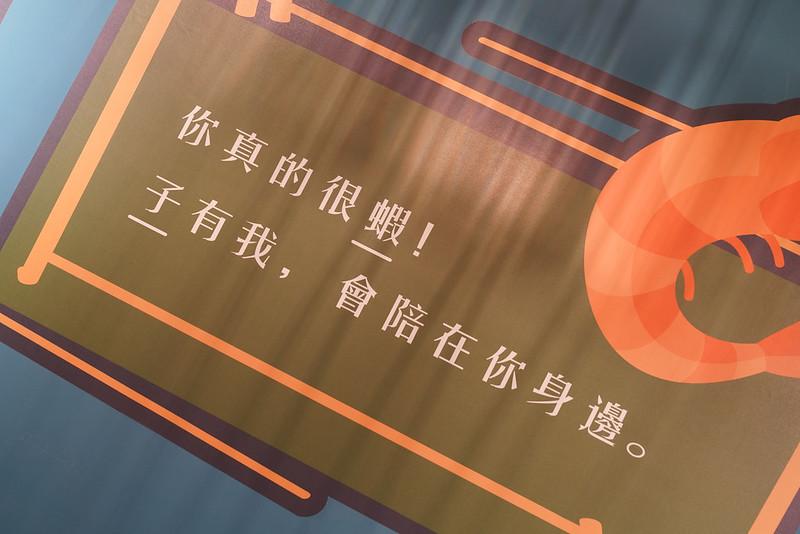 丰明小屋 (31)