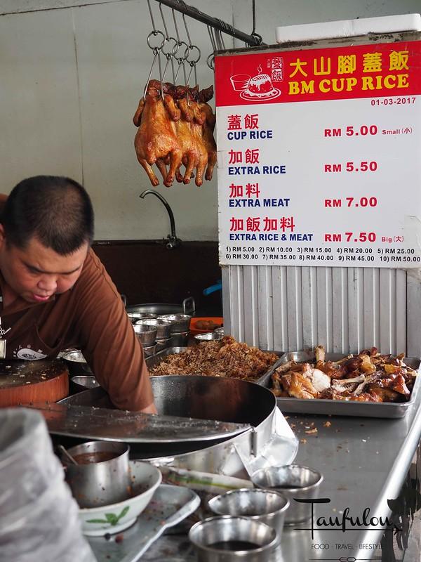 BM Cup Rice (1)