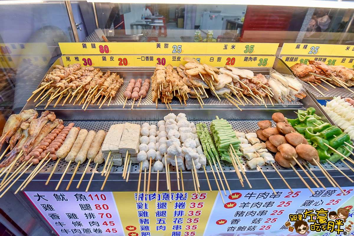 上榮新疆烤肉串左營店-18
