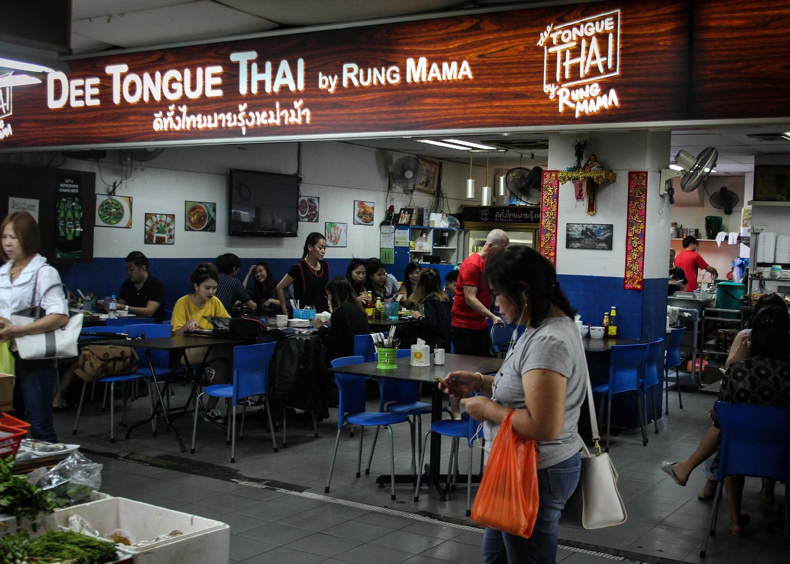Dee ou Tong ou Thai ou摊档