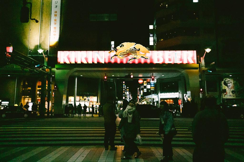 広島 2018/12/22 X7001384
