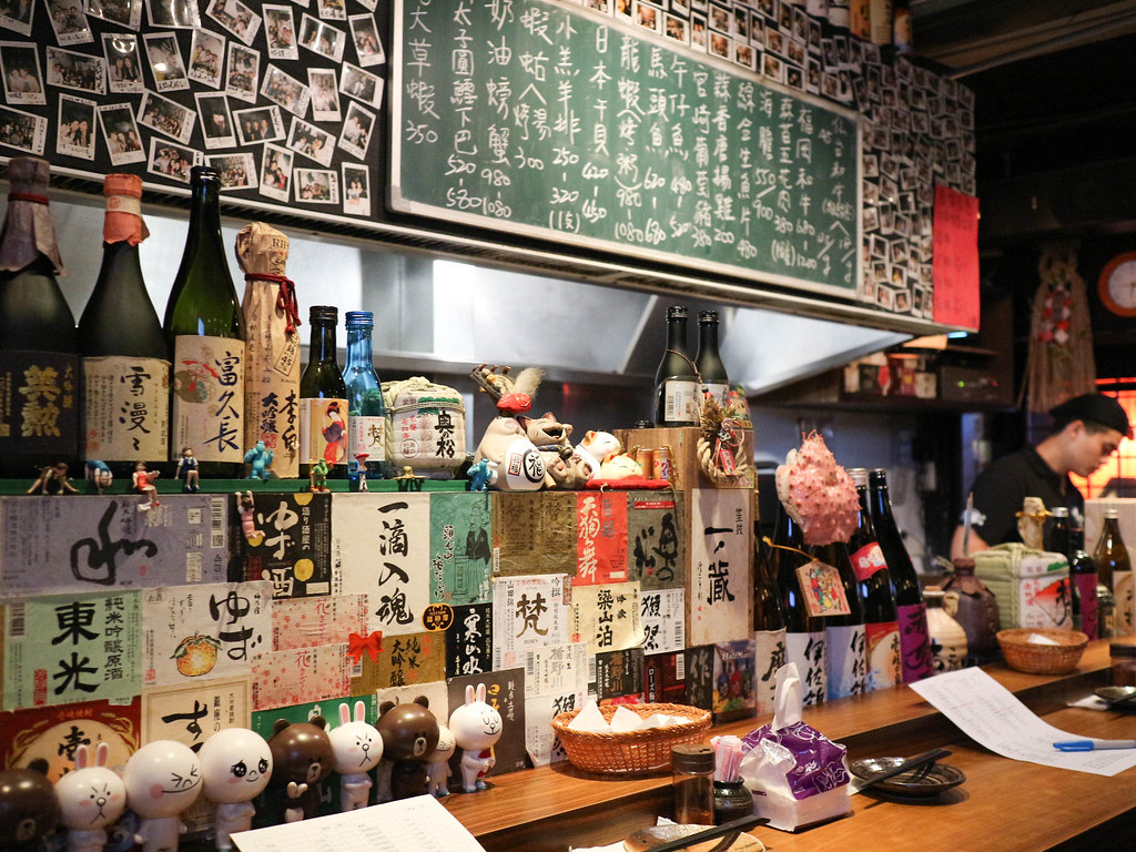 川賀 燒烤居酒屋 (12)