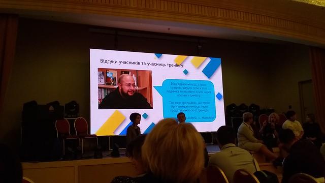 Другий Всеукраїнський форум молодіжних працівників та працівниць у Дніпрі