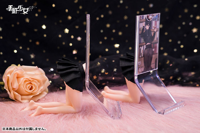 無料社 『手機少女』X『碧藍航線』 愛宕 附下半身模型手機架(ケイタイ娘×アズールレーン 愛宕 モバイルスタンド)