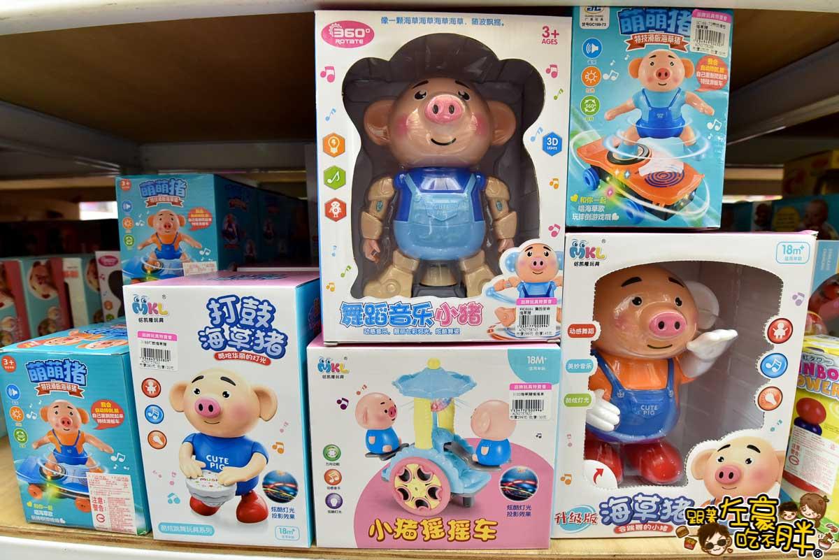 亞細亞toys批發家族(玩具批發)-23