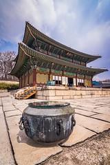 Palacio Changdeokgung