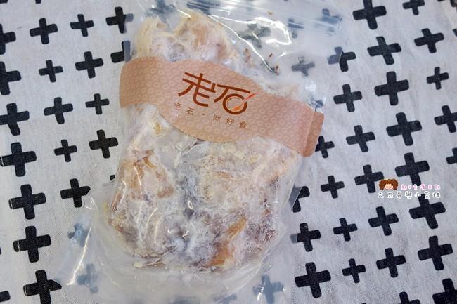 老石滴雞精 滴雞精推薦 台南 (17)