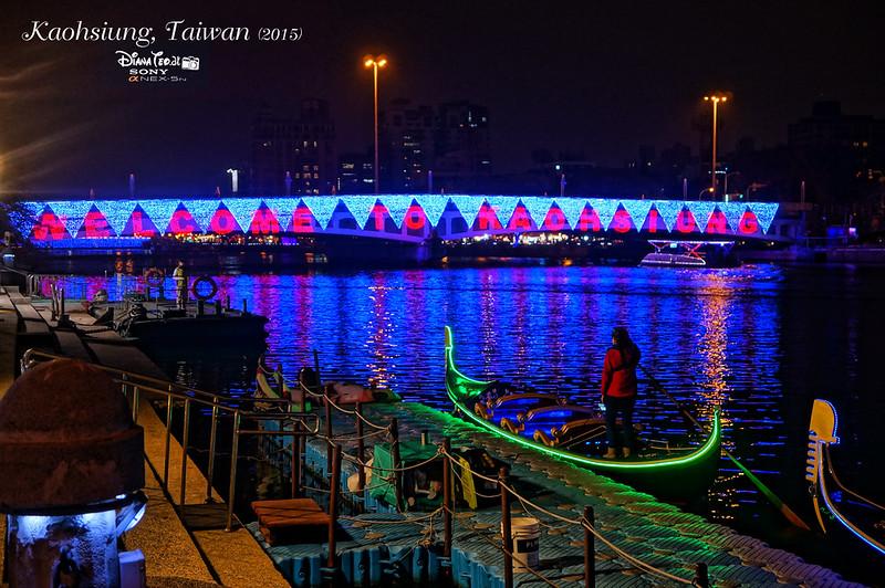 Taiwan Kaohsiung Love River 1