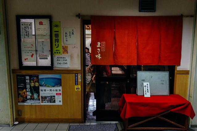Hakata_Nagahama_Market_01