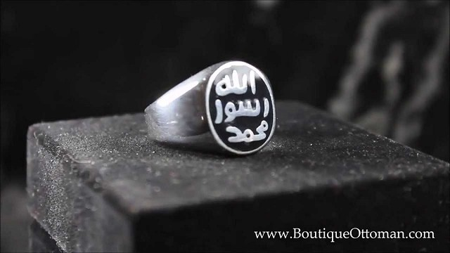 "2812 6 Interesting Facts about the ""Ring"" of the Prophet Muhammad S.A.W"