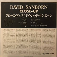 DAVID SANBORN:CLOSE-UP(INNER 1)