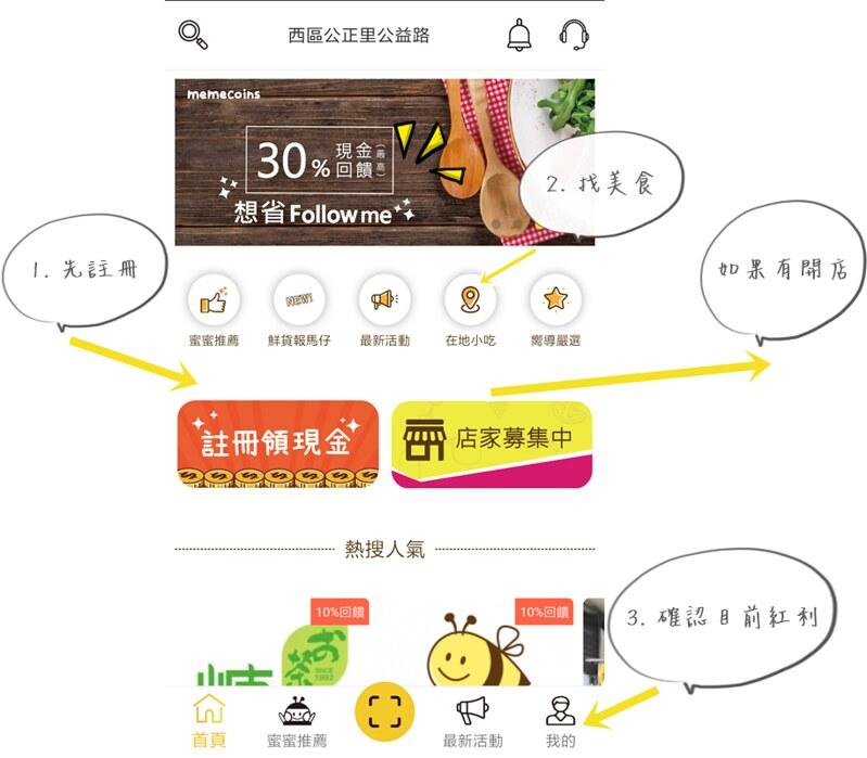 Screenshot_2018-12-15-22-45-22-662_com.techrare.memecoins
