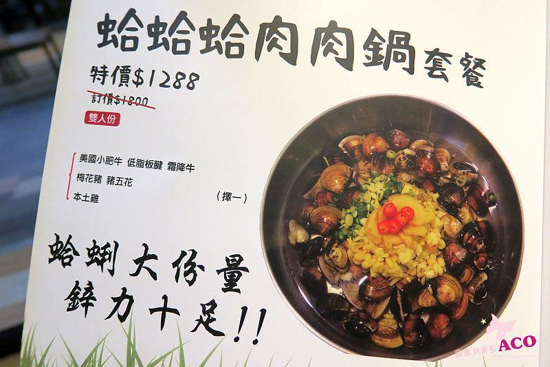 新莊 覺醒 火鍋IMG_0786.JPG