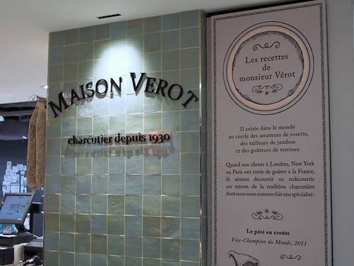 Lafayette Gourmetで買い物(1) Maison Verot