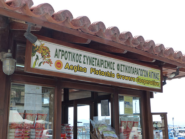 ccoperative de pistaches
