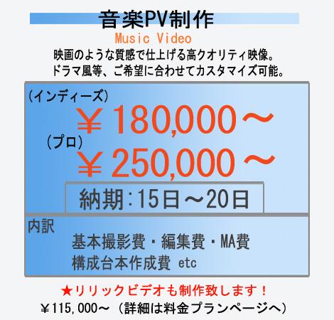 HP⑤コマ目PV - 修正
