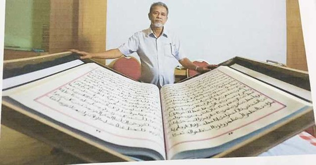 4781 Indian Muslim to donate the largest copy of the Holy Quran to Makkah Library