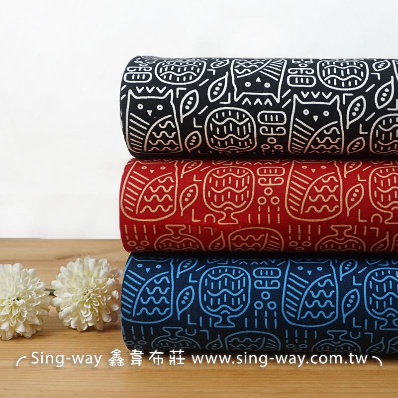 象形貓頭鷹 OWL 動物 埃及圖紋 鴞 線性 手工藝DI布料 CA450775