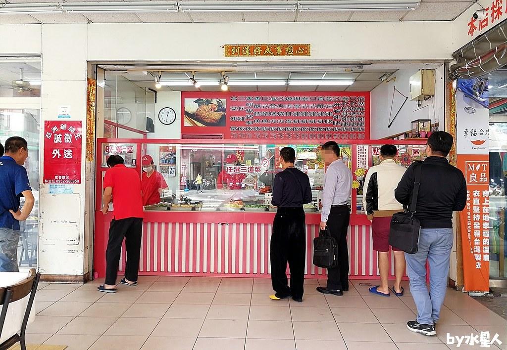 45170768075 0d2024ec74 b - 亞洲雞腿王 推薦泰式椒麻雞腿飯、招牌酥炸雞腿