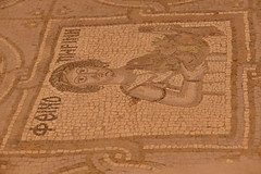 Byzantine Church & Mosaics at Petra (12)