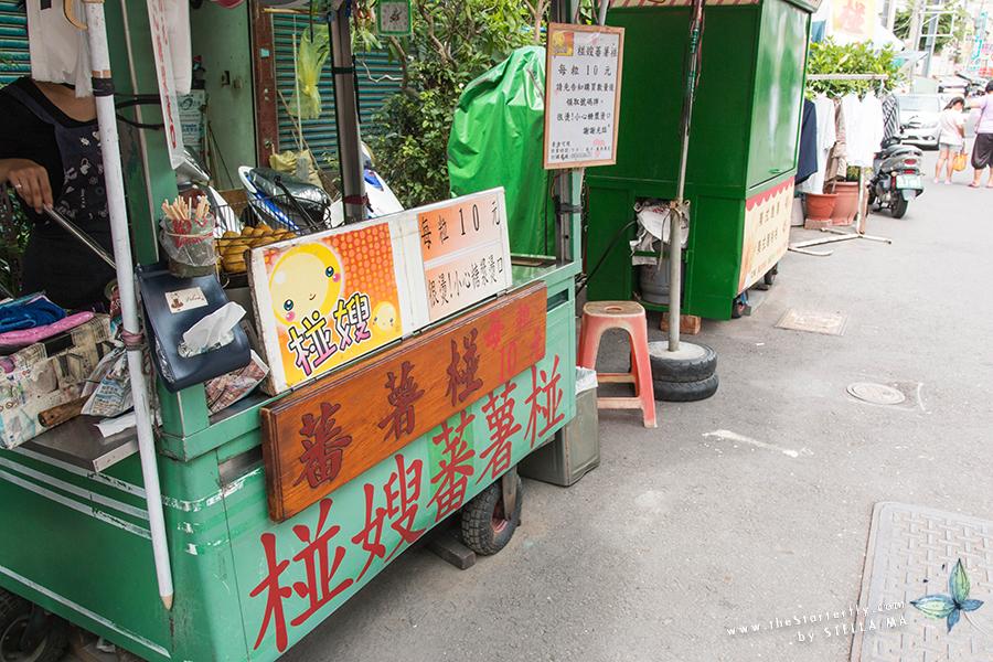 stellama_Kaohsiung_day2_Qijin_4