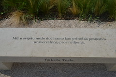 Banka sa citatom u centru Pule (134FJAKA_1323)