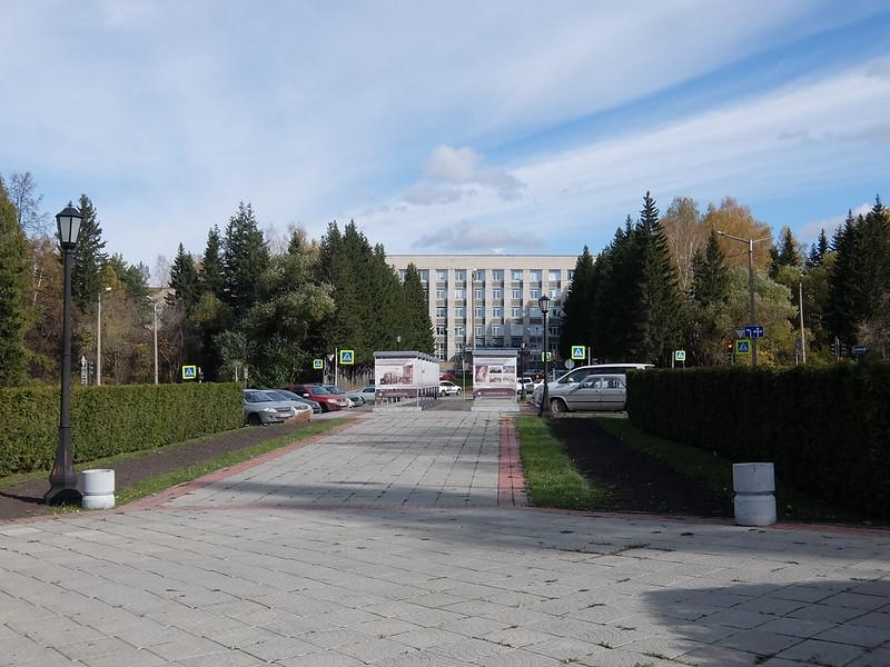 Новосибирский академгородок - Проспект Академика Коптюга