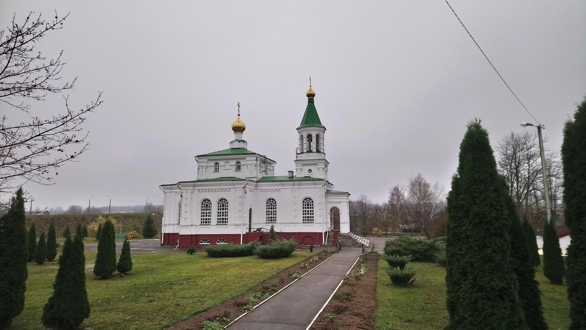 Tserkov' Pokrova Presvyatoy Bogoroditsy