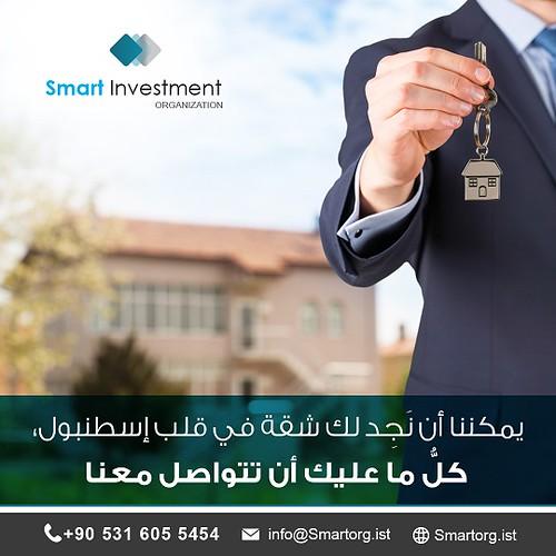 سمارت للاستثمار في تركيا شراء شقة في اسطنبول بالتقسيط 2019 45832129571_be7682bdc9