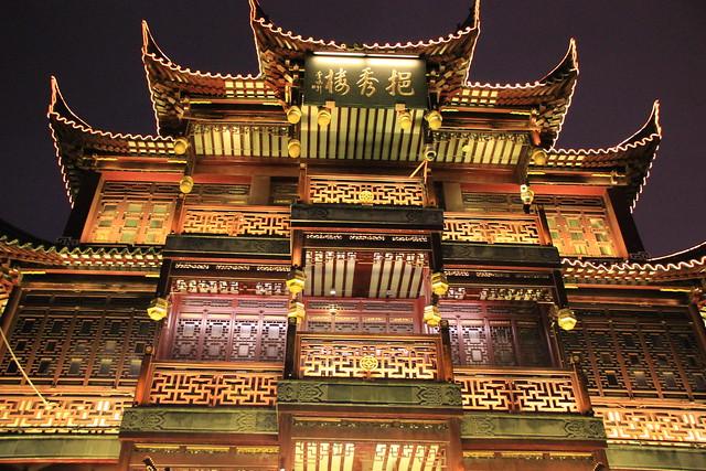 Shanghai China Chine Maison, Canon EOS 550D, Sigma 18-200mm f/3.5-6.3 DC OS HSM [II]