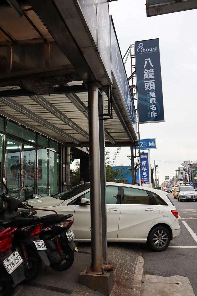 8鐘頭睡眠名床桃園店 (79)