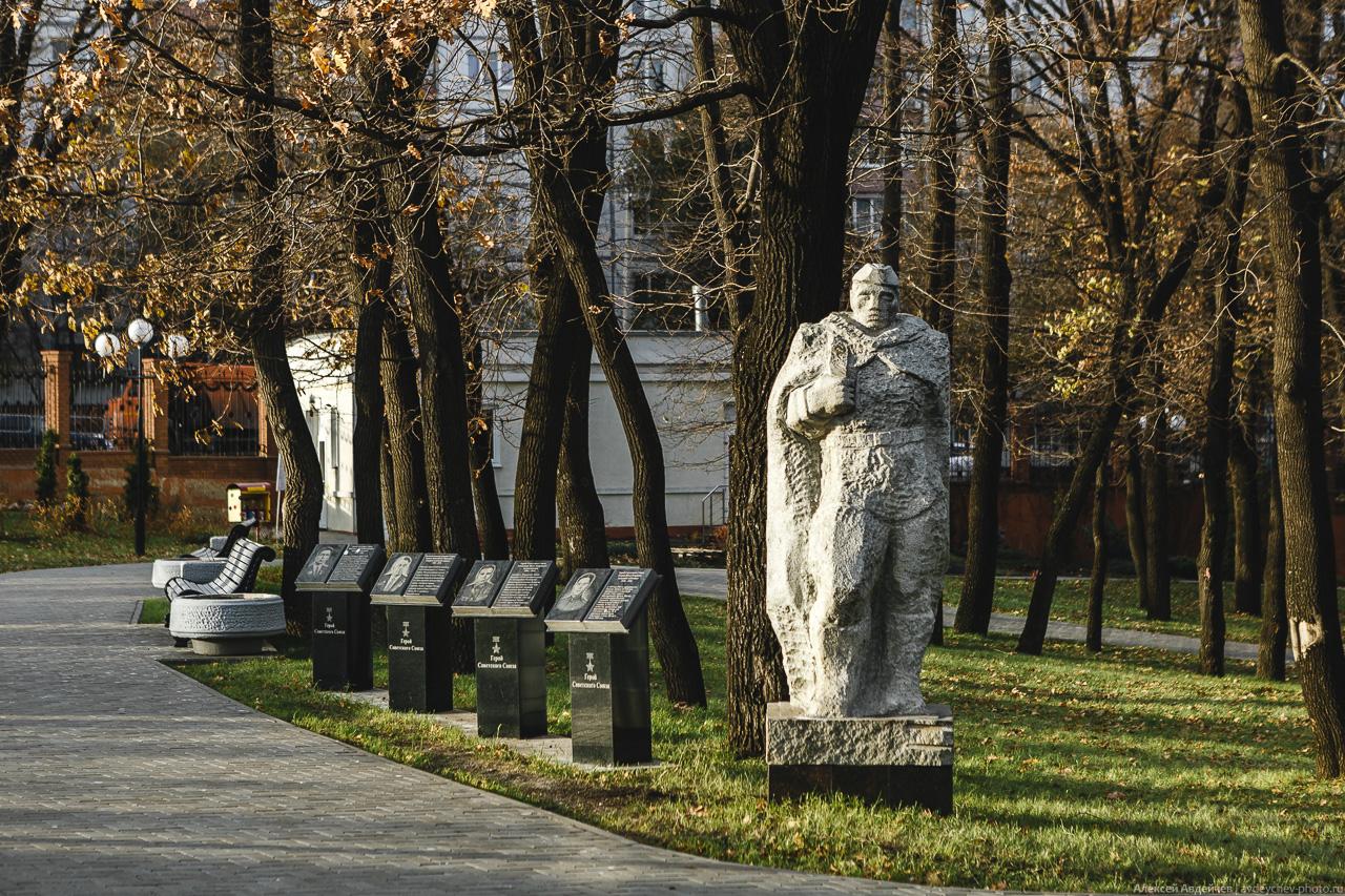 Новокуйбышевск, парк Победы