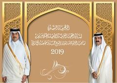 تفاصيل مهرجان سمو الأمير الوالد 2019 بميدان لبصير